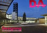 architettura-edesign-scarica-lanuova-app-da-designarchitecture-6.jpg