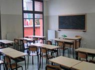 edifici-scolastici-905-milioni-in-arrivo-dallaccordo-con-la-bei.jpg