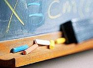 edilizia-scolastica-via-libera-a-100-milioni-per-la-messa-in-sicurezza.jpg