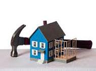 inizio-lavori-in-edilizia-come-deve-intendersi-questa-nozione.jpg