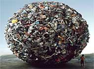 lombardia-il-decreto-sblocca-italia-cancella-di-fatto-il-piano-rifiuti.jpg